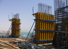 Adjustable Building Construction Scaffolding , Construction Form Work