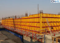 China Flexible Retaining Wall Formwork , Metal Formwork For Concrete W-H20 factory